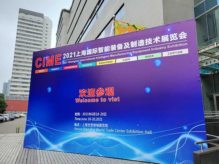 Слет производителей прокладок - CIME