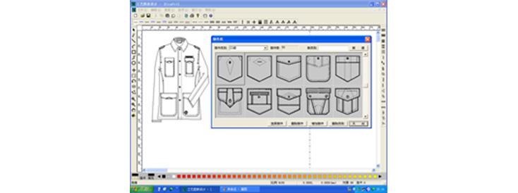 Программное обеспечение IECHO Garment CAD было впервые продвинуто Китайской национальной швейной ассоциацией как система CAD с отечественными независимыми брендами.