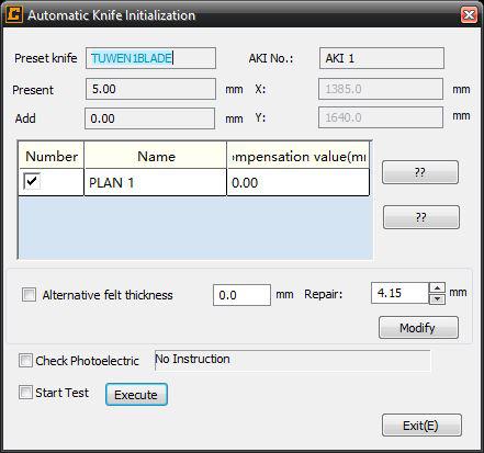 Автоматическая инициализация ножа