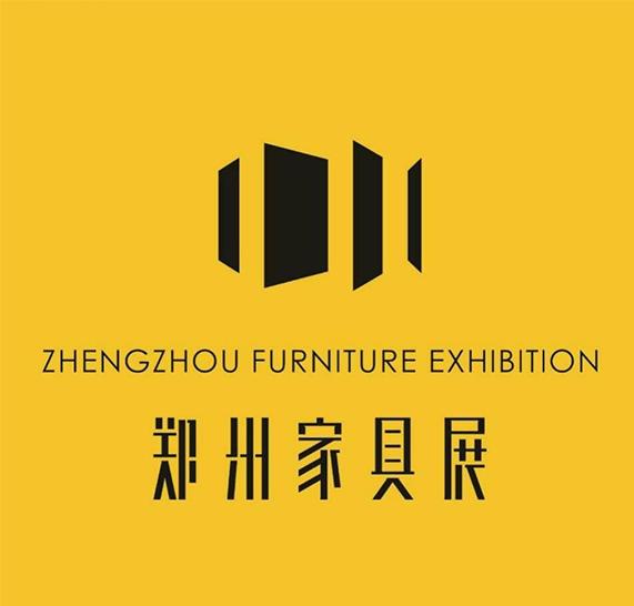 Мебельная выставка в Чжэнчжоу
