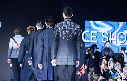 Шанхайская выставка индивидуальной одежды
