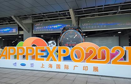 30-я выставка APPPEXPO